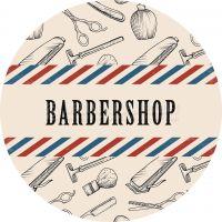 Rund | Barbershop Werbeplakat kaufen | Werbung für Plakatständer | Rundformat