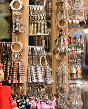 Schlüsselanhänger für den Kiosk
