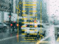 Öffnungszeiten   Geschäftszeiten für Fenster   Rahmen mit Schnörkel gelb