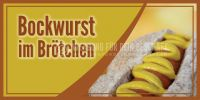 2:1 | Bockwurst Poster | Werbebanner Bockwurst im Brötchen | 2 zu 1 Format